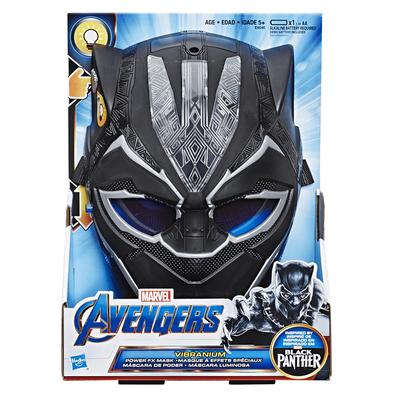 Marvel Avengers Black Panther Vibranium Power FX Mask
