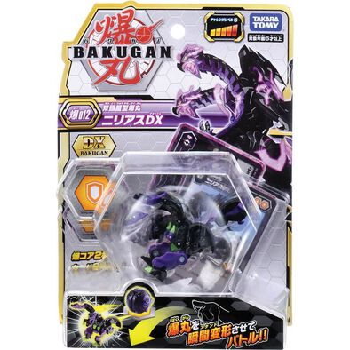Bakugan Baku Deluxe Ball Pack Double Headed Dragon
