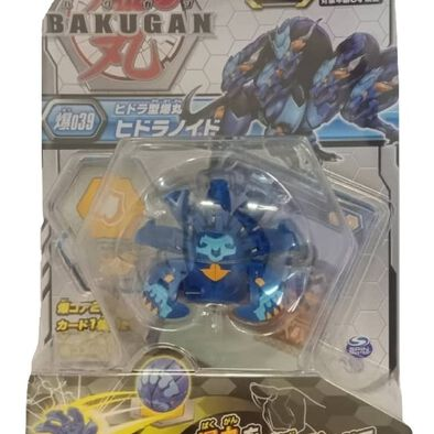 Bakugan Battle Planet 039 Hydranoid Blue