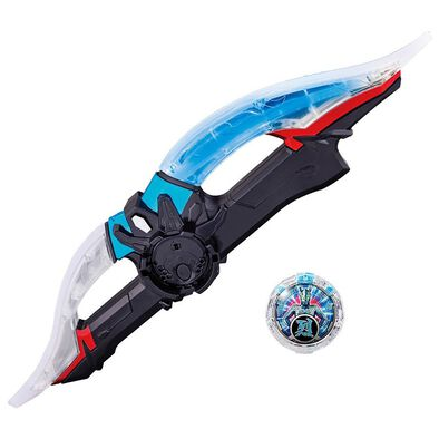 Gundam  Umrb Dx U/B Slugger