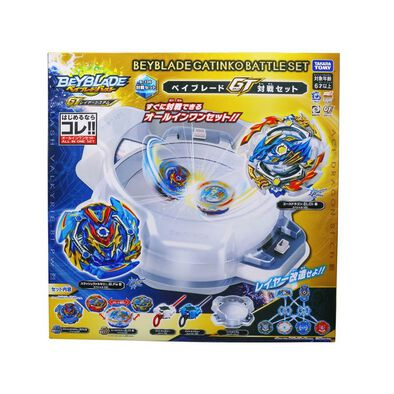 Beyblade Burst B 136 Gatinko Battle Set