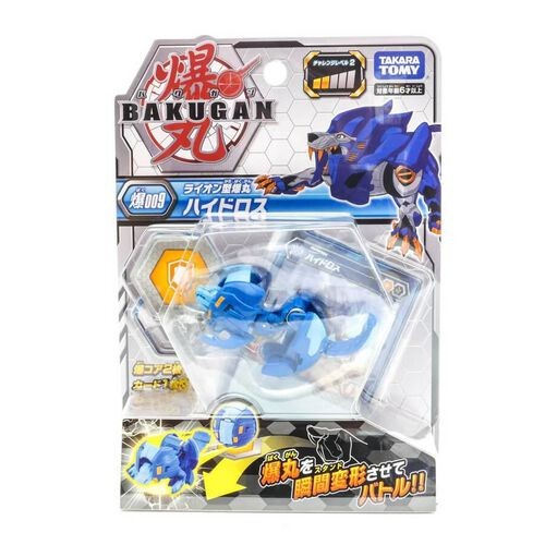 Bakugan Baku-021 DX Ball 2B Lion Blue