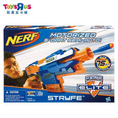 NERF Nstrike Elite Stryfe