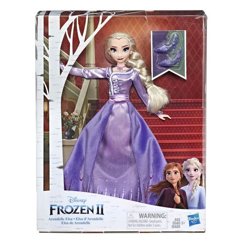 Disney Frozen 2 Deluxe Arendelle Fashion - Assorted