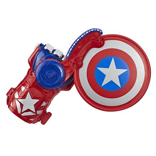 NERF Power Moves Marvel Avengers Captain America Shield Sling