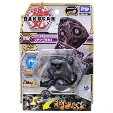 Bakugan Battle Planet Fungol Dx Pack