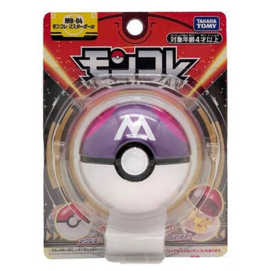 Takara Tomy Pokemon Moncolle Mb-03 Hyperball/Masterball - Assorted