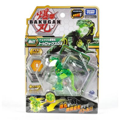 Bakugan Baku-022 DX Ball 11C T-Rex Green