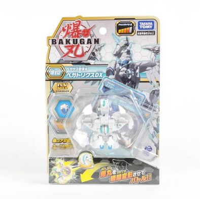 Bakugan Baku-015 DX Ball 5E Pegasus White