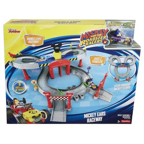 Fisher-Price Racing Track Set