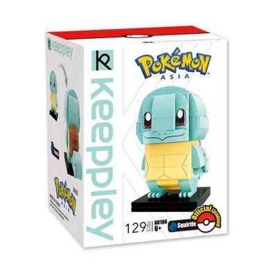 Pokemon Keepplay Squirtle