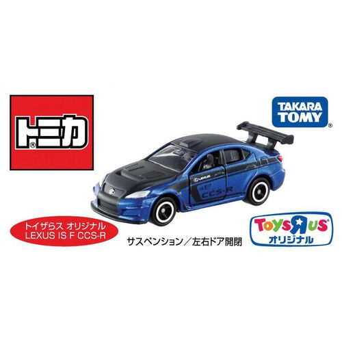 Takara Tomy Lexus Is F Ccs-R