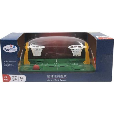 Pavilion Basketball Game