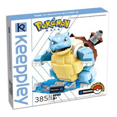 Pokemon Keepplay Blastoise