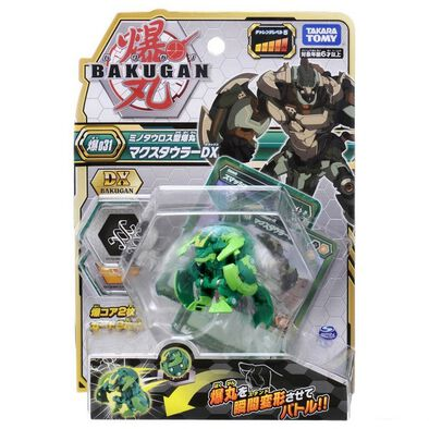 Bakugan Battle Planet Maxotaur Dx Pack