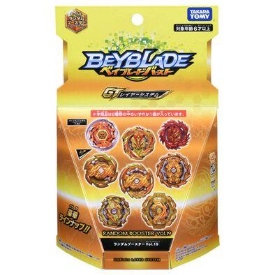 Beyblade B-158 Random Booster