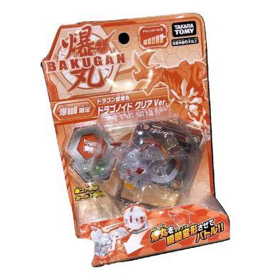 Bakugan Battle Planet 000 Dragonoid