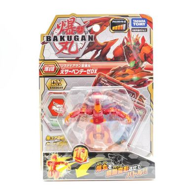 Bakugan Baku-010 DX Ball 10A Leviathan Red