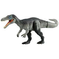 Takara Tomy Ania Jurassic World - Assorted