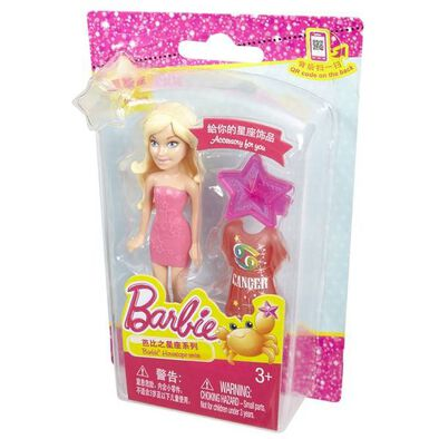 Barbie Horoscope Single - Assorted