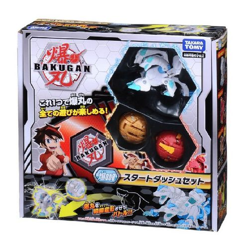 Bakugan 008 Battle Planet - Card Game Starter Set
