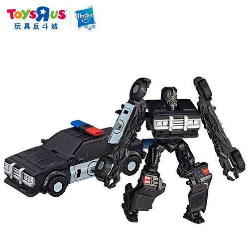 Transformers Movie 6 Energon Igni Ters Speed Series