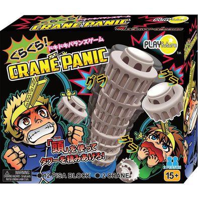 Play Future Crane Panic