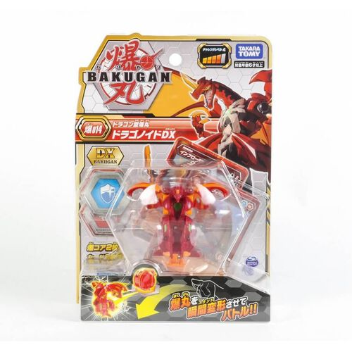 Bakugan Baku-014 DX Ball 1A Dragonoid Red