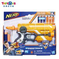 NERF Nstrike Elite Firestryke Blaster - Assorted