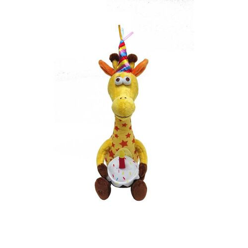 "Birthday Geoffrey The Giraffe Toys""R""Us Mascot 13"" Soft Toy"