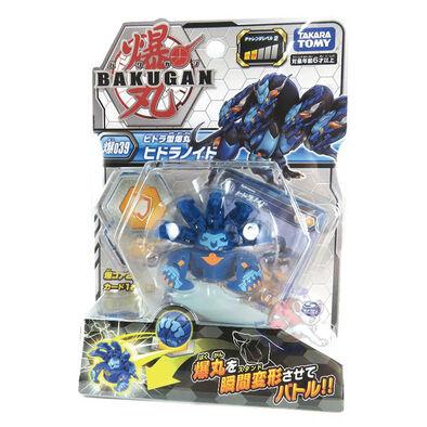 Bakugan Battle Planet 039 Hydranoid Blue