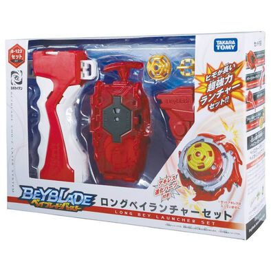 Beyblade Burst Set B 123 Launcher Set