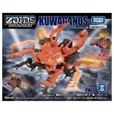 Zoids Wild-ZW37 Kuwaganos
