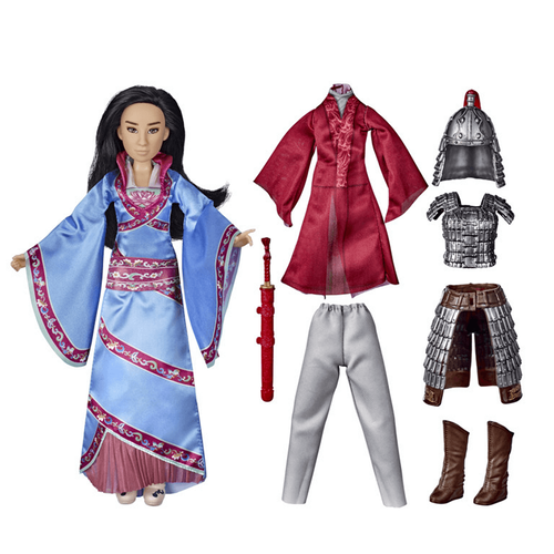 Disney Princess Mulan Two Reflections Set