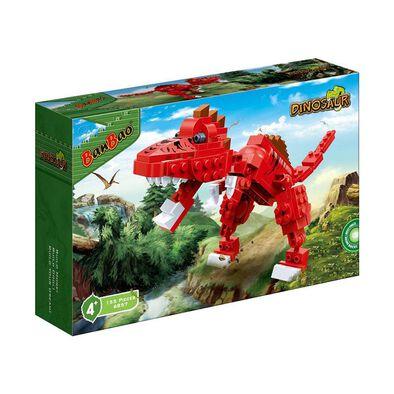 Banbao Dinosaur Spinosaurus 6857