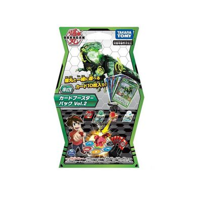 Bakugan Battle Planet Card Packs Vol 2