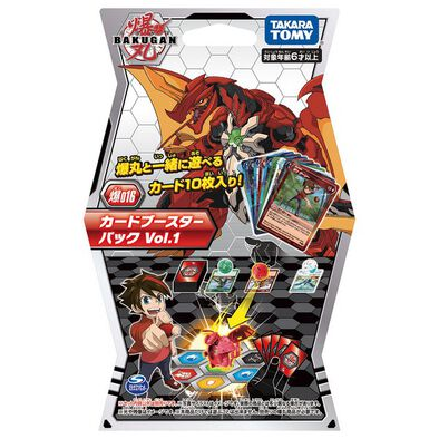 Bakugan Battle Planet 016 Card Booster Pk