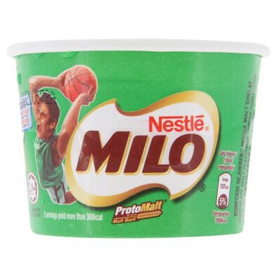 Hello Kitty Milo Scoop Shake