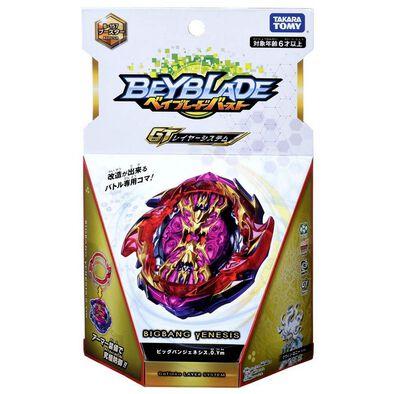 Beyblade B-157 Booster Genesis