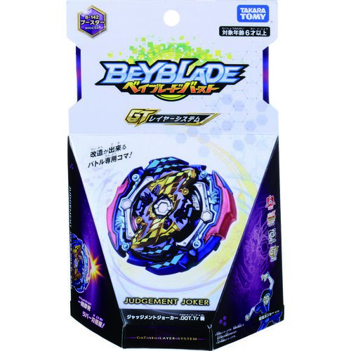 Beyblade Burst Booster B-142