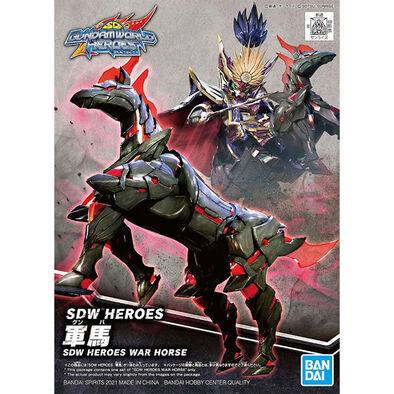 Bandai D World Heroes War Horse