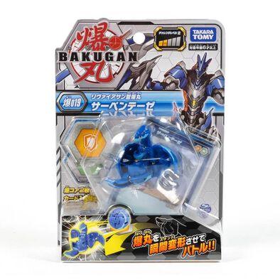 Bakugan Baku-019 BC Ball 8B Leviathan Blue