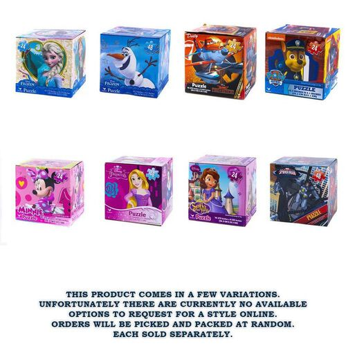 Puzzle In A Cube For Boys And Girls - Assorted