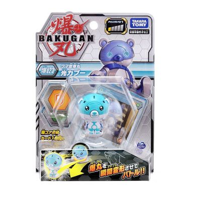 Bakugan Battle Planet 023 Mini Bear White Basic Pack