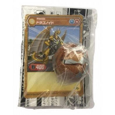 Bakugan Battle Planet Bbh-006 Dragonoid Gold
