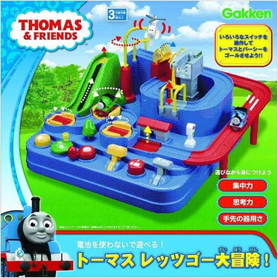 Gakken Thomas & Friends Thomas Adventure Land