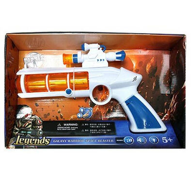 True Heroes Galaxy Warriors XX9912B Space Gun