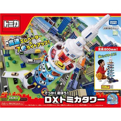 Takara Tomy Tomica Dx Tomica Tower
