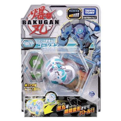 Bakugan Baku-020 BC Ball Gorilla White