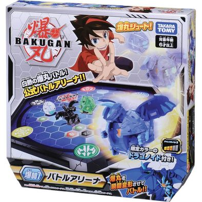 Bakugan 007 Battle Arena Dragonoid Blue